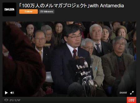 20140119稲嶺さん当選.JPG