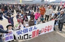 20140308集会で横断幕.jpg