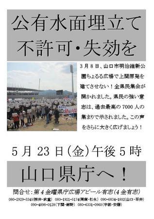 20140427第4金1.JPG