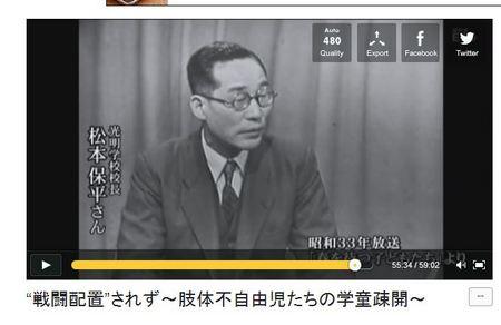 201409松本保平.JPG
