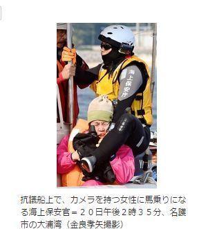 20150122琉球新報.JPG