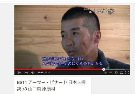 20150622原康司.JPG