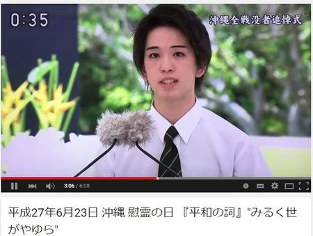 20150623平和の詞みるく世がやゆら.JPG