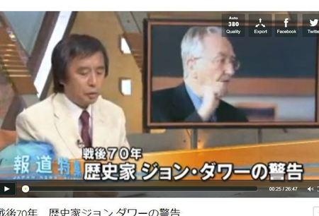 2015ジョン・ダワー00.JPG