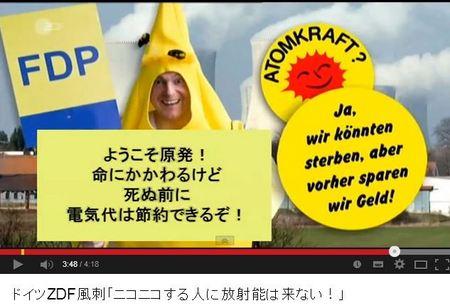 ドイツ風刺.JPG