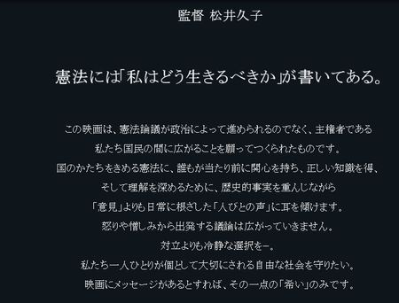 不思議なクニの憲法.JPG