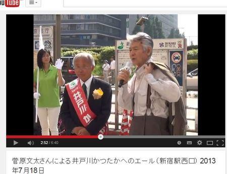 井戸川+菅原.JPG