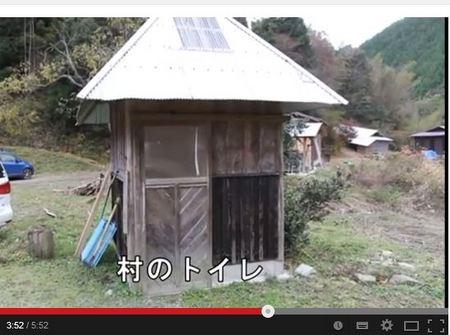動画トイレ01.JPG