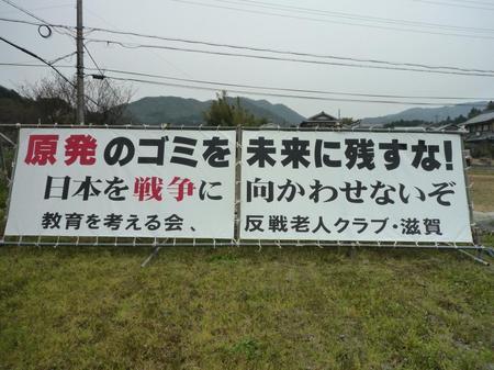 反戦老人クラブ.jpg