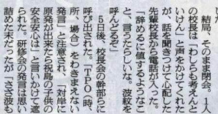 山本英二先生2.JPG