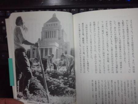 戦下のレシピ国会議事堂前.jpg