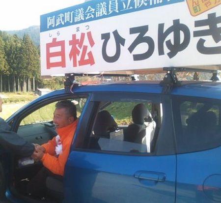 最終日04.jpg