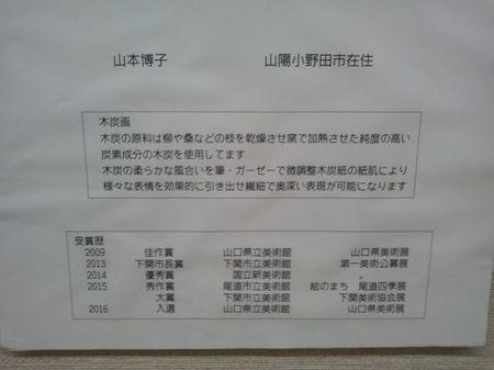 木炭画3.jpg