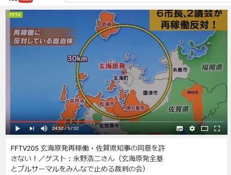 玄海、永野さん170426.JPG