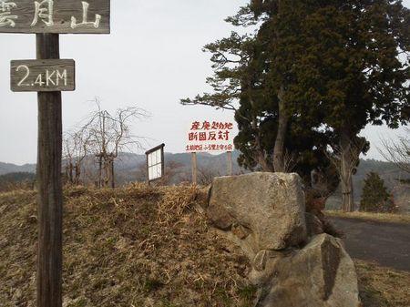雲月土橋1.jpg