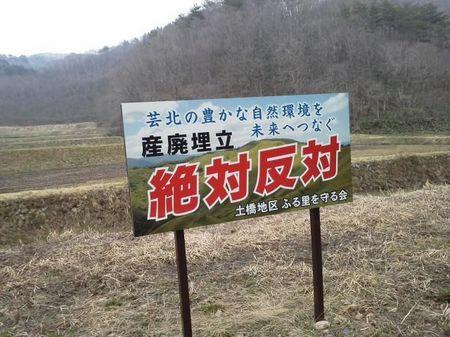雲月土橋2.jpg