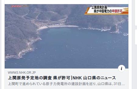 NHK20191031.png