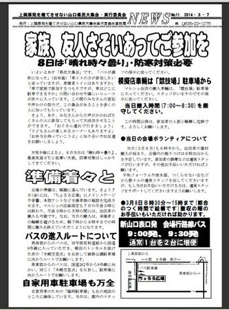 news11.JPG