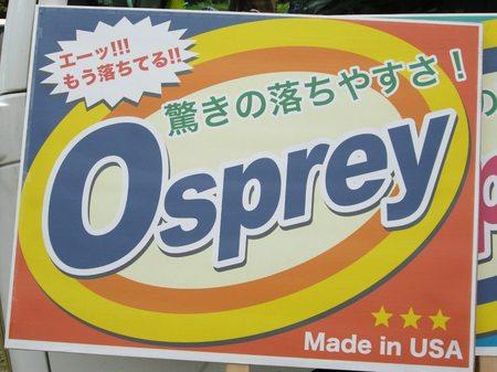 ospreyCM.jpg