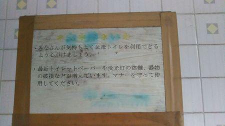 shimonoseki 2.jpg