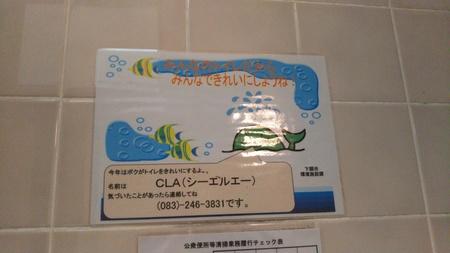 shimonoseki5.JPG